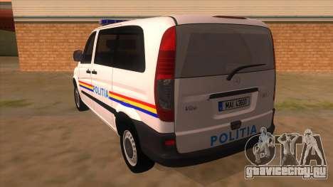 Mercedes Benz Vito Romania Police для GTA San Andreas вид сзади слева