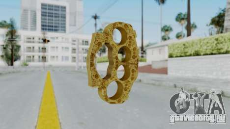 The Lover Knuckle Dusters from Ill GG Part 2 для GTA San Andreas второй скриншот