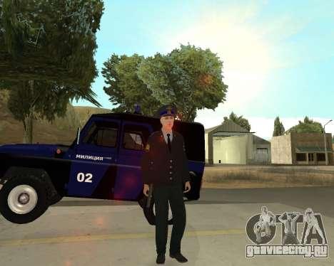 Скин Сергей Глухарев для GTA San Andreas пятый скриншот