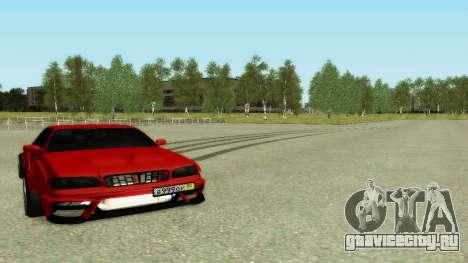 Nissan Cedric WideBody для GTA San Andreas вид сбоку