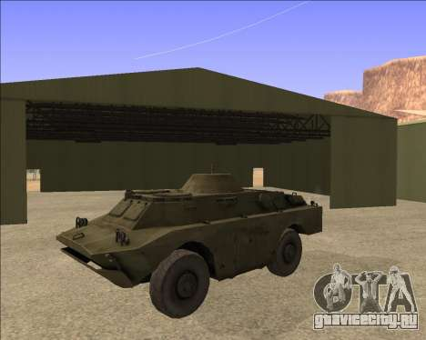 БРДМ-2ЛД для GTA San Andreas вид сзади