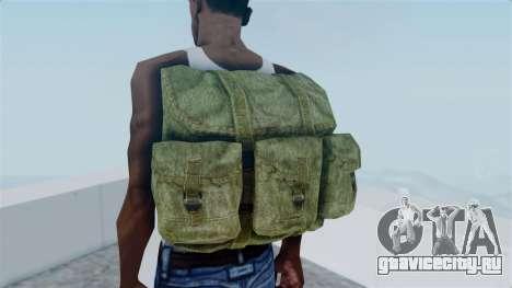 Arma 2 Alice Backpack для GTA San Andreas третий скриншот