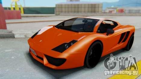 GTA 5 Pegassi Vacca IVF для GTA San Andreas