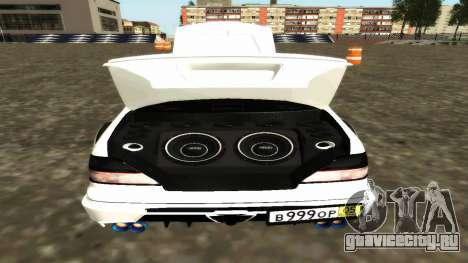Nissan Cedric WideBody для GTA San Andreas вид снизу