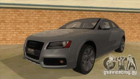 Audi S5 Sedan V8 для GTA San Andreas