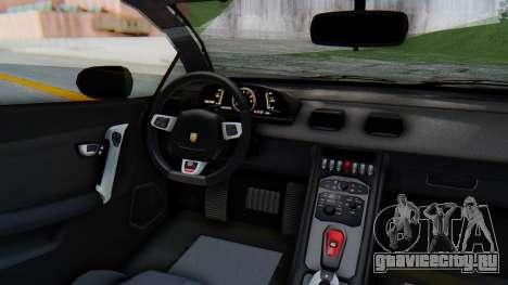 GTA 5 Pegassi Vacca IVF для GTA San Andreas вид сбоку