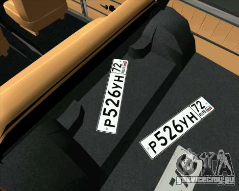 Ваз 2102 Боевая Классика для GTA San Andreas вид справа