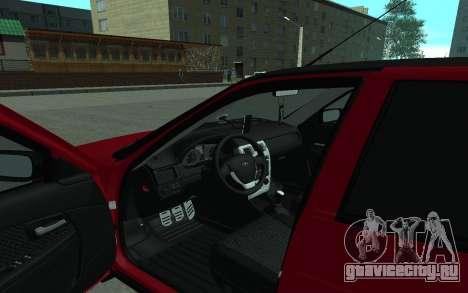 ВАЗ 2110 для GTA San Andreas вид сзади