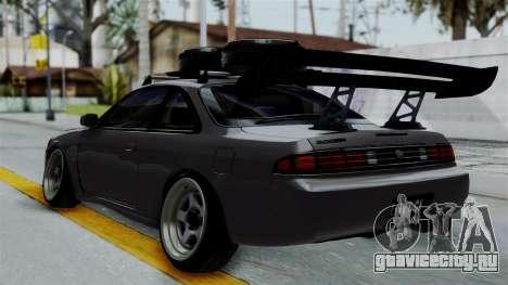 Nissan Silvia S14 Stance для GTA San Andreas вид слева