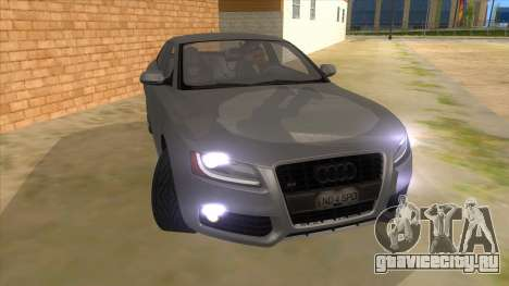 Audi S5 Sedan V8 для GTA San Andreas вид сзади