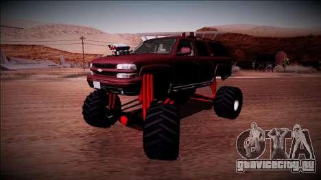 2003 Chevrolet Suburban Monster Truck для GTA San Andreas вид сзади