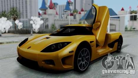 Koenigsegg CCXR 2013 для GTA San Andreas