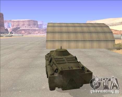 БРДМ-2ЛД для GTA San Andreas вид сзади слева