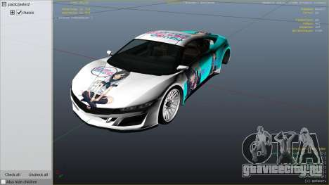 OreGairu painted Jester2 для GTA 5 вид справа