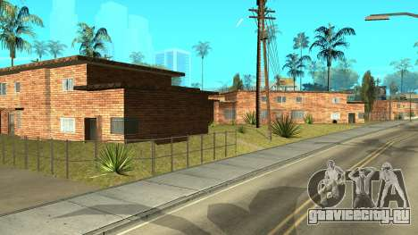 Новый притон от salions для GTA San Andreas третий скриншот