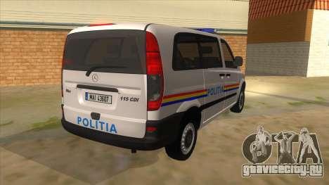 Mercedes Benz Vito Romania Police для GTA San Andreas вид справа