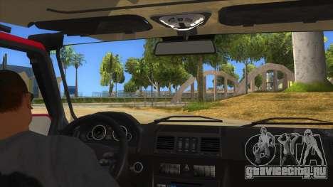 Mercedes-Benz G500 Off Road V3.0 для GTA San Andreas вид изнутри
