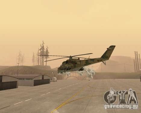 Ми 24 В Крокодил для GTA San Andreas вид сбоку