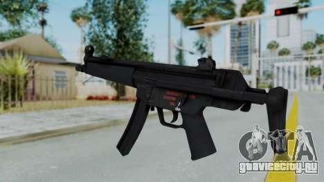 Arma AA MP5A5 для GTA San Andreas второй скриншот