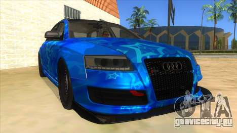 Audi RS6 Blue Star Badgged для GTA San Andreas вид сзади