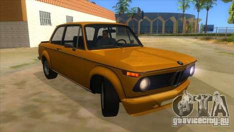 1974 BMW 2002 turbo v1.1 для GTA San Andreas вид сзади