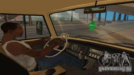 Barkas B1000 для GTA San Andreas вид справа