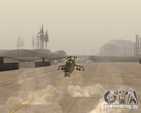 Ми 24 В Крокодил для GTA San Andreas вид сзади