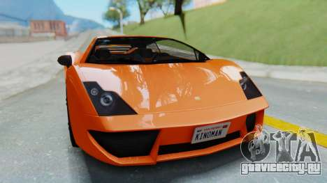 GTA 5 Pegassi Vacca IVF для GTA San Andreas вид справа
