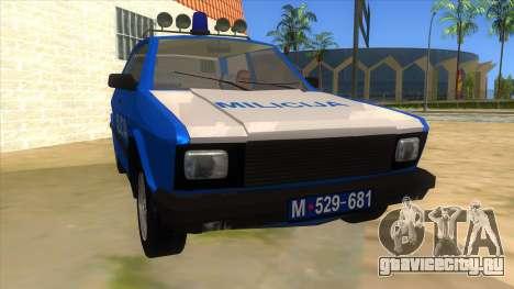 Yugo Koral Police для GTA San Andreas вид сзади