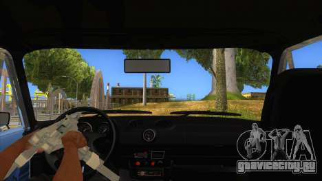 VAZ 2106 Drift Edition для GTA San Andreas вид изнутри
