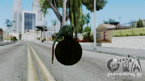 No More Room in Hell - Grenade для GTA San Andreas третий скриншот