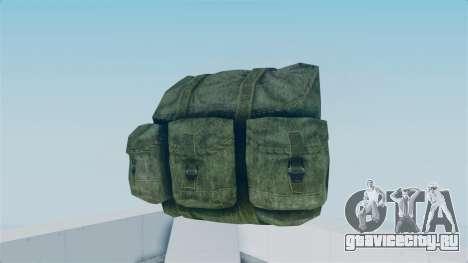 Arma 2 Alice Backpack для GTA San Andreas