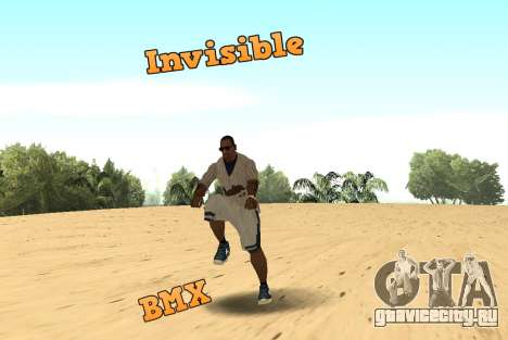 Invisibile BMX для GTA San Andreas