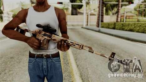 Dragunov Elite для GTA San Andreas третий скриншот