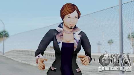 Bully Insanity Edition - Mom для GTA San Andreas