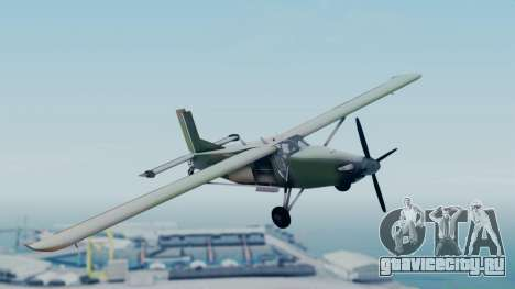 PC-6 USAF Markings для GTA San Andreas