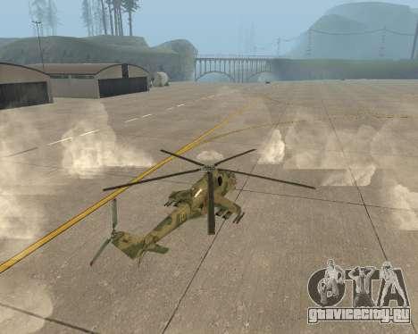 Ми 24 В Крокодил для GTA San Andreas вид сзади слева