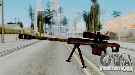 Barret 50.cal Phoenix для GTA San Andreas