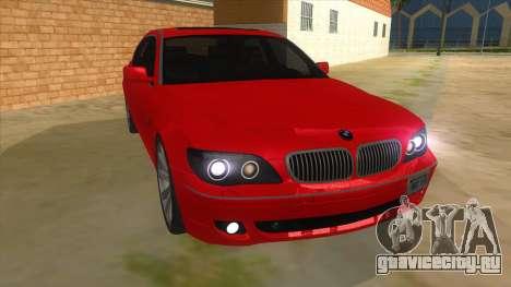 BMW 760 LI для GTA San Andreas вид сзади