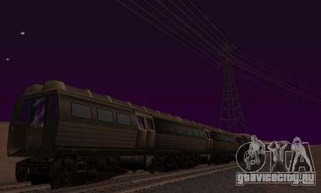 Batman Begins Monorail Train Vagon v1 для GTA San Andreas вид снизу