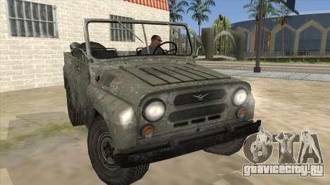 UAZ-469 Old Green Rust для GTA San Andreas вид сзади