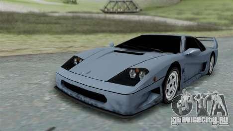 RC Turismo для GTA San Andreas