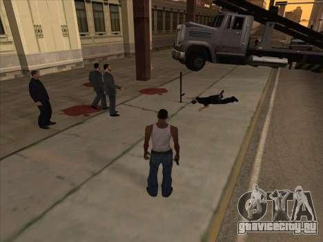 Русские в Торговом Квартале v2 для GTA San Andreas шестой скриншот