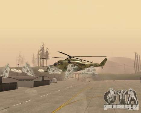 Ми 24 В Крокодил для GTA San Andreas вид изнутри