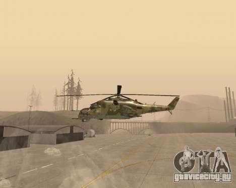Ми 24 В Крокодил для GTA San Andreas вид слева