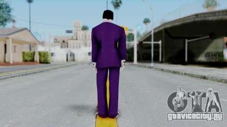 Bully Insanity Edition - MJ для GTA San Andreas третий скриншот