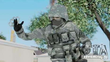 Acu Soldier 5 для GTA San Andreas