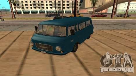 Barkas B1000 для GTA San Andreas