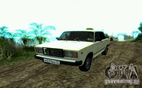 Ваз 2107 Такси для GTA San Andreas