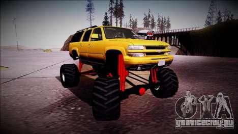 2003 Chevrolet Suburban Monster Truck для GTA San Andreas вид слева